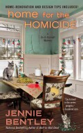 Home for the Homicide (Paperback)