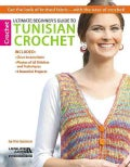 Ultimate Beginner's Guide to Tunisian Crochet (Paperback)