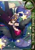 Alice in the Country of Clover 4: Cheshire Cat Waltz (Paperback)