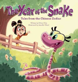 The Year of the Snake (Hardcover)