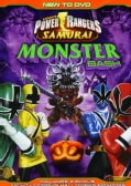 Power Rangers: Monster Bash (DVD)