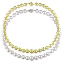 Miadora Graduated South Sea Pearl 18-inch Necklace (9-11 mm)