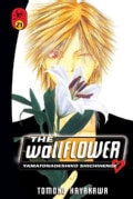 The Wallflower 21 (Paperback)