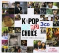 K-POP O.S.T BEST CHOICE - K-POP O.S.T BEST CHOICE