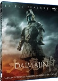 Daimajin: Triple Feature (Blu-ray Disc)