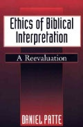 Ethics of Biblical Interpretation: A Reevaluation (Paperback)