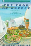 The Food of Greece (Paperback)