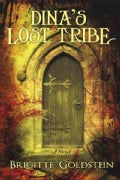 Dina's Lost Tribe: A Novel (Paperback)