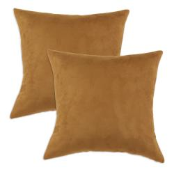 Passion Suede Rust Simply Soft S-backed 17x17 Fiber Pillows (Set of 2)