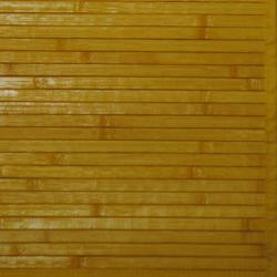 Asian Handwoven Yellow Rayon from Bamboo Accent Rug (1'8' x 2'8')