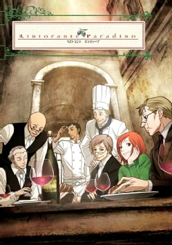 Ristorante Paradiso: Complete Series (DVD)