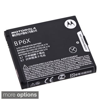 Standard Battery for Motorola Droid 2 BP6X/ SNN5843
