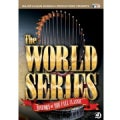 The World Series: History of the Fall Classic (Deluxe Giftset) (DVD)