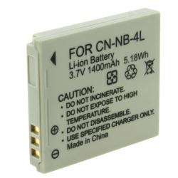 Battery for Canon NB-4L/ Powershot Camera (Pack of 2)