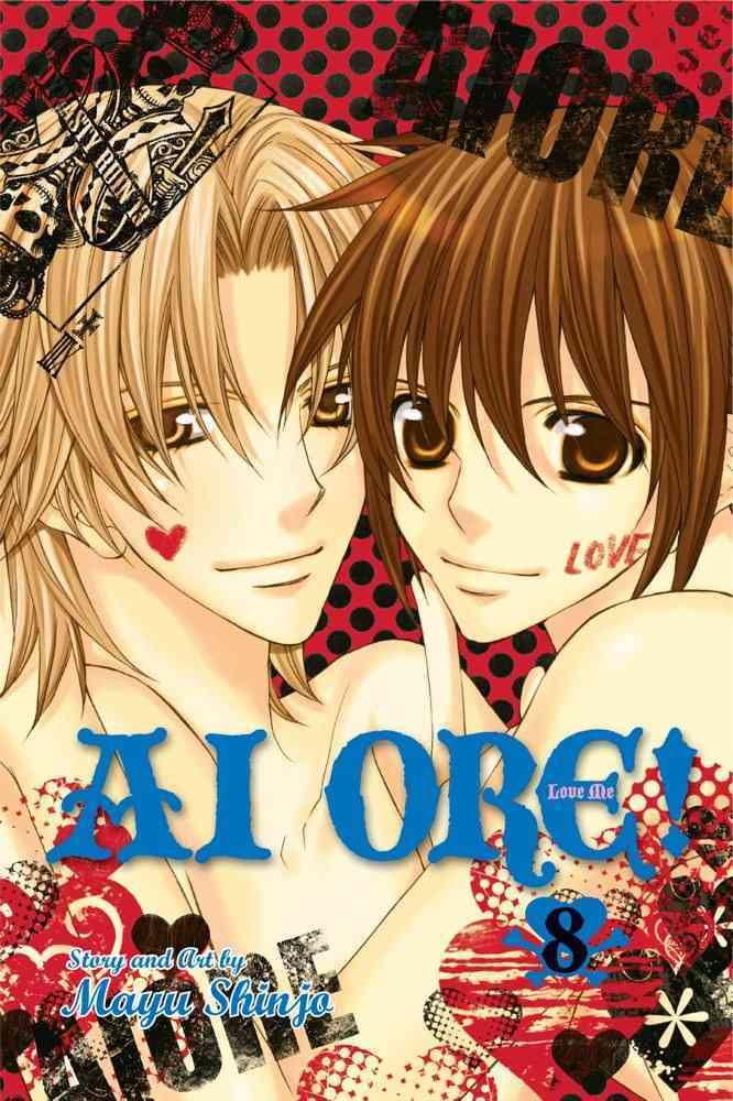 Ai Ore! 8 (Paperback)