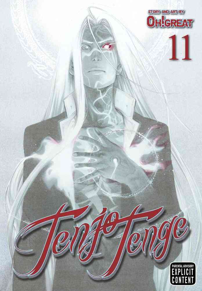 Tenjo Tenge 11 (Paperback)
