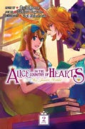 Alice in the Country of Hearts 2: My Fanatic Rabbit (Paperback)
