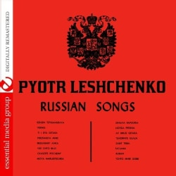 PYOTR LESHCHENKO - RUSSIAN SONGS