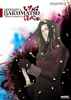 Intrigue in the Bakumatsu: Irohanihoheto 2 (DVD)