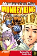 Monkey King 7: The Expulsion of Sun Wu Kong (Paperback)