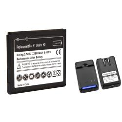 Battery/ Desktop Charger for HTC Inspire 4G/ Desire HD