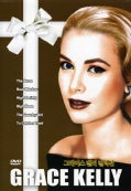 GRACE KELLY COLLECTION - GRACE KELLY COLLECTION