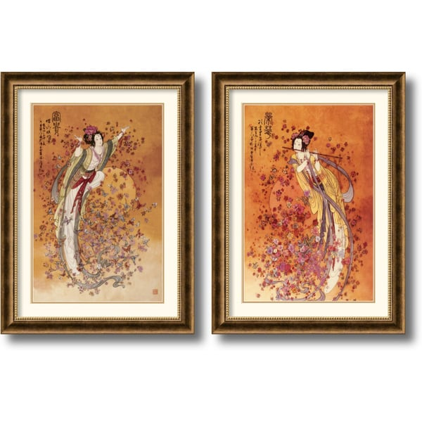 Chinese 'Wealth and Prosperity' Framed Art Print Set