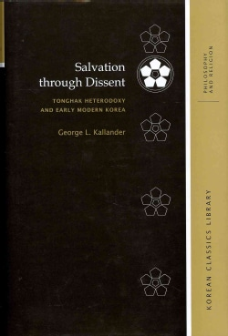 Salvation Through Dissent: Tonghak Heterodoxy and Early Modern Korea (Hardcover)