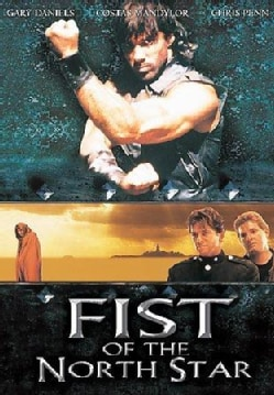 Fist Of The North Star (DVD)