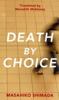 Death by Choice (Hardcover)