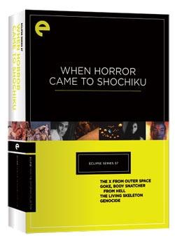 Eclipse Series 37: When Horror Came to Shochiku (DVD)
