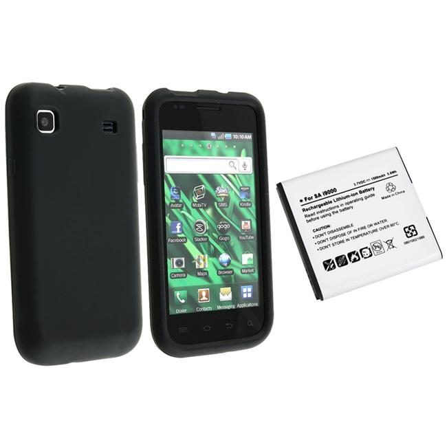 Battery and Black Silicone Skin Case for Samsung Galaxy i9000