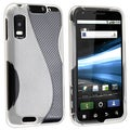BasAcc White S Shape TPU Rubber Skin Case for Motorola Atrix 4G MB860