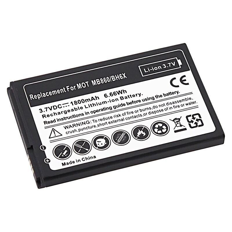 BasAcc Compatible Li-ion Battery for Motorola MB860 ATRIX 4G