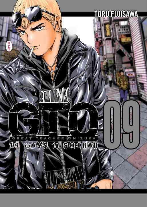 GTO: 14 Days in Shonan 9 (Paperback)