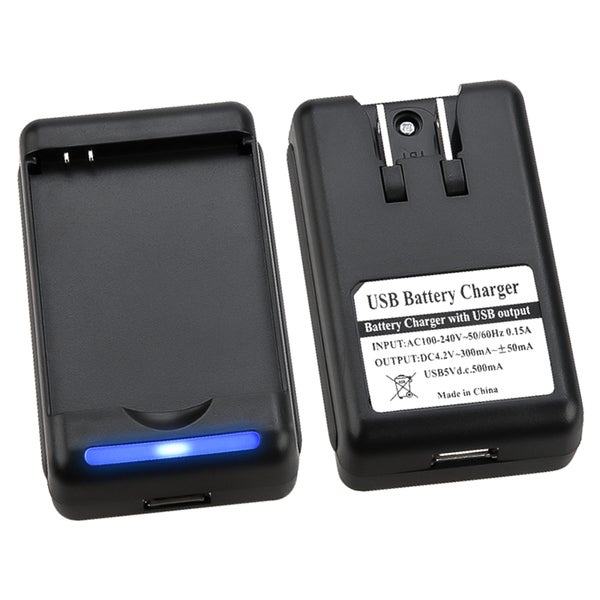 INSTEN Battery Desktop Charger for Samsung Galaxy S II/ S2 i9100