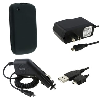 BasAcc Black Case/ Chargers/ Cable for Blackberry Curve 8520/ 8530