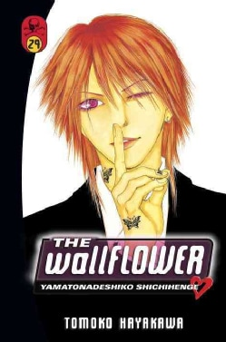 The Wallflower 29 (Paperback)