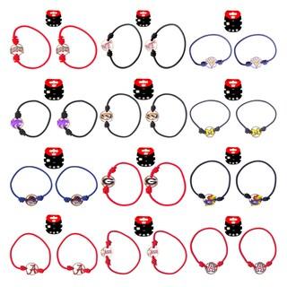 Aminco NCAA Stretch Bracelets/ Hair Ties (Set of 2)