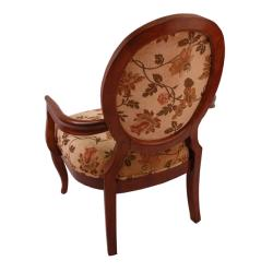 Elliot Beige/ Cherry Arm Chair