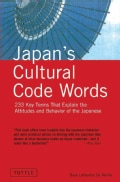 Japan's Cultural Code Words: 233 Key Terms That Explain Attitudes & Behavior of the Japanese (Paperback)