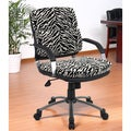 Aragon Contemporary Zebra Office Chair