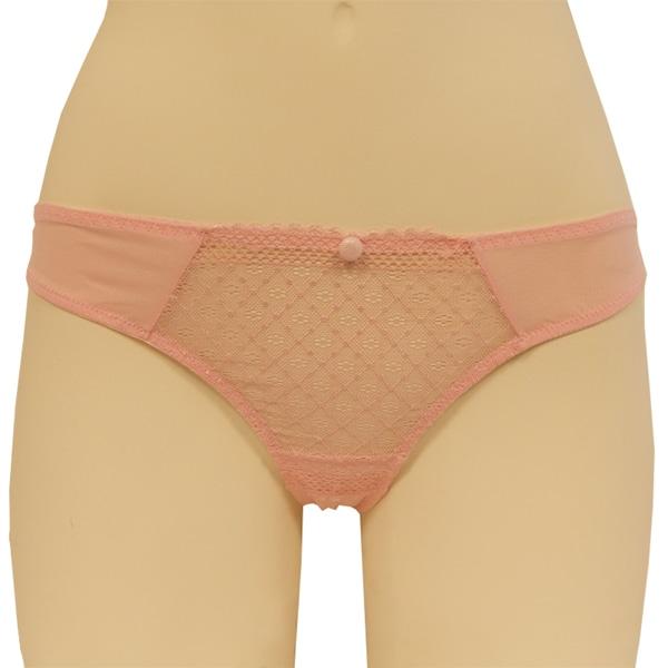 Affinitas Women's Bubblegum Pink 'Melody' Thong
