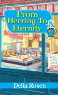 From Herring to Eternity (Paperback)