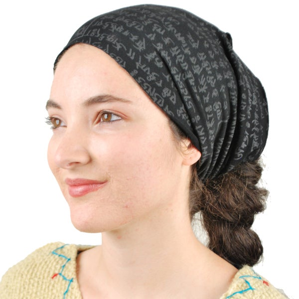 Organic Cotton Headband (Nepal)