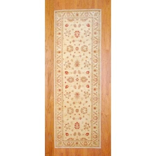 Afghan Hand-knotted Ivory/ Beige Vegetable Dye Wool Runner (4' x 11'9)