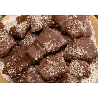 Milk Chocolate Almond Butter Toffee-5 oz.