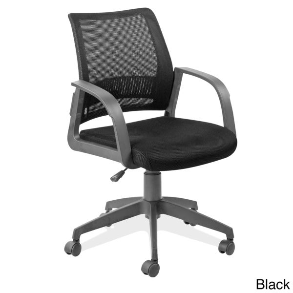 KD Furnishings Favorite Finds Mesh Back Office Chair