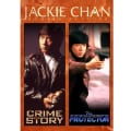 Jackie Chan: Crime Story/The Protector (DVD)