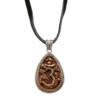 Etched Om Mani Padme Hum Medallion Pendant Necklace (Nepal)